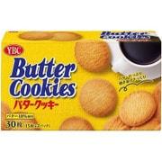 ヤマザキビスケット バタークッキーL 30枚
