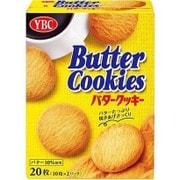 ヤマザキビスケット バタークッキーS2パック 20枚