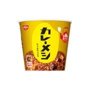 日清カレーメシ ビーフ 107g [レトルト]