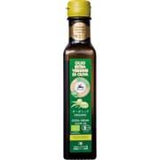 Alcenero(アルチェネロ) 有機エキストラ・ヴァージン・オリーブオイル フルッタート 250ml [食用油 オーガニック]
