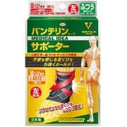 バンテリンコーワサポーター 足首専用しっかり加圧タイプ 左足用 ふつうMサイズ 1個入り ブラック