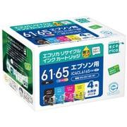 ECI-E6165-4P [IC4CL6165互換リサイクルインクカートリッジ]