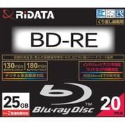 BD-RE130PW 2×.20P SC C [録画用BD-RE スリムケース 25GB 2倍速 インクジェットプリンタ対応 20枚]