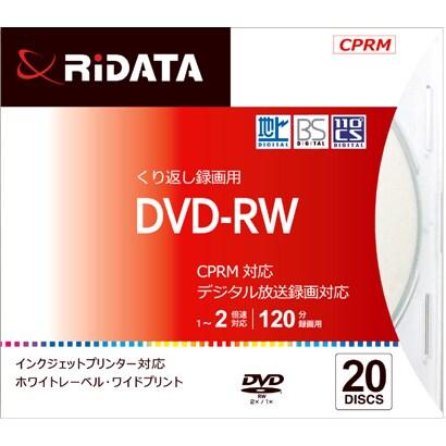 DVD-RW120.20P SC A [録画用DVD-RW スリムケース 120分 2倍速 インクジェットプリンタ対応 20枚]