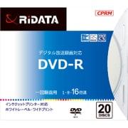 D-RCP16×.PW20RD SC D [録画用DVD-R スリムケース 120分 16倍速 インクジェットプリンタ対応 20枚]