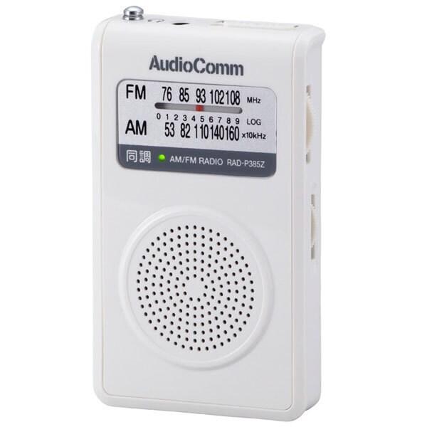 RAD-P385Z [AM/FM ポケットラジオ]