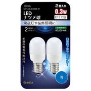 LDT1A-G-E12 AS9-2P [LEDナツメ球 E12 0.3W 青色2P]