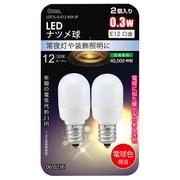 LDT1L-G-E12 AS9-2P [LEDナツメ球 E12 0.3W電球色2P]