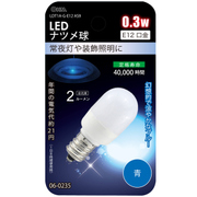 LDT1A-G-E12 AS9 [LEDナツメ球 E12 0.3W 青色]