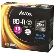 BR130RAPW10A [BD-R 10P 1-4× 25GB 5mmスリムケース ワイドホワイト インクジェットプリンタ対応]