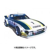 5229 [1/24スケール ザ・モデルカーシリーズ No.22 マツダ SA22C RX-7 デイトナ '79]