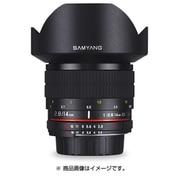 SAMYANG (サムヤン) 14mm F2.8 ED AS IF UMC ニコンAE用