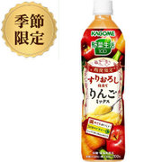 野菜生活100 すりおろし仕立てりんごミックススマート PET720ml×15本 [野菜果汁飲料]