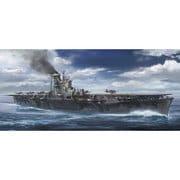 Z30 [1/350スケール 艦船シリーズNo.30 日本海軍 航空母艦 隼鷹]