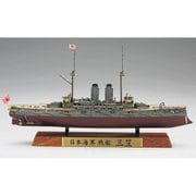 CH120 [1/700スケール 艦船シリーズ 日本海軍 戦艦 三笠 フルハルスペシャル 2020年5月再生産]