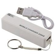 SMP-JMC22-W [リチウム電池充電器 モバイルチャージャー 2200 II ホワイト]