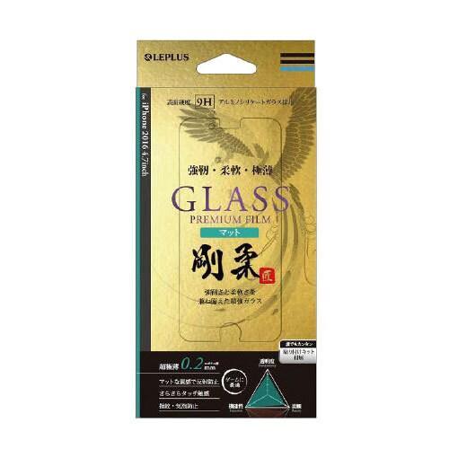 LP-I7FGGM20 [iPhone 7用 GLASS PREMIUM FILM 剛柔ガラス マット 0.2mm]