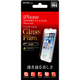 RT-P12F/CG [iPhone 7/6s/6 9H 光沢 0.33mm 液晶保護ガラスフィルム]