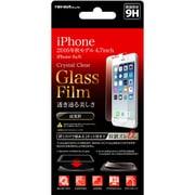 RT-P12FG/CK [iPhone 7/6s/6 9H 光沢 0.33mm 貼付けキット付 液晶保護ガラスフィルム]