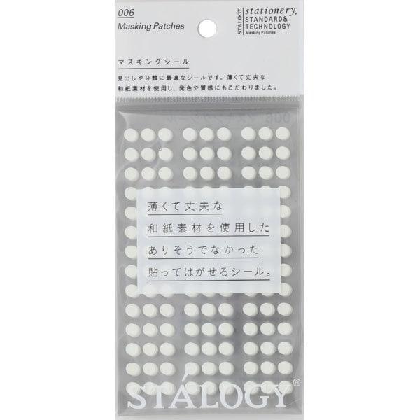 S2052 [丸シール 5mm スノー]
