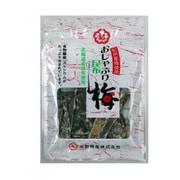 中野物産 おしゃぶり昆布 梅 11g [菓子 1袋]