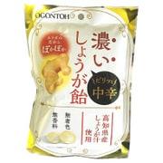 黄金糖 濃いしょうが飴 90g [菓子 1袋]