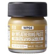 WP04 [ウェザリング仕上げ材シリーズ Mr.ウェザリングペースト マッドイエロー]