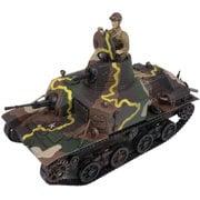 G43 [1/35スケール グランドアーマーシリーズ 日本陸軍 九二式重装甲車 後期型 車長1体付]