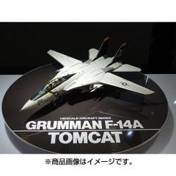 トム f キャット 14 モデルグラフィックス3号連続「マガジンキット」1/72 F