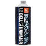 LSBH03 [LSベルハンマー 原液  極圧潤滑剤 缶1L]
