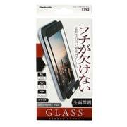 OWL-TGPIP7PFS-BCL [iPhone 8 Plus/7 Plus 液晶保護強化ガラス 全面保護 0.26mm厚 ブラック クリア]