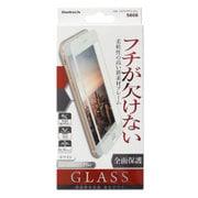 OWL-TGPIP7PFS-WCL [iPhone 8 Plus/7 Plus 液晶保護強化ガラス 全面保護 0.26mm厚 ホワイト クリア]
