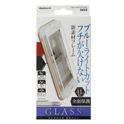 OWL-TGPIP7PFS-WBC [iPhone 8 Plus/7 Plus ブルーライトカット 液晶保護強化ガラス 全面保護 ホワイト]