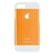 カラーズアルミケースオレンジ [iPhone 7用 4.7インチ]