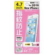 SENSAI 指紋防止 [iPhone 7用 4.7インチ]