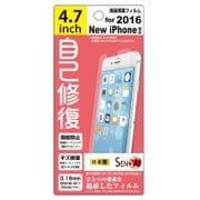 SENSAI 自己修復 [iPhone 7用 4.7インチ]