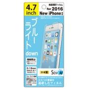 SENSAI ブルーライトダウン [iPhone 7用 4.7インチ]