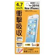 SENSAI 衝撃吸収 [iPhone 7用 4.7インチ]