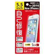 SENSAI 自己修復 [iPhone 7 Plus用]