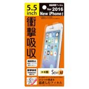 SENSAI 衝撃吸収 [iPhone 7 Plus用]