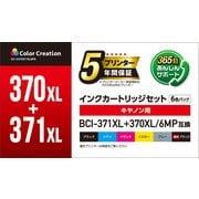 CC-C370371XL6PK [CANON BCI-371XL+370XL_6MP 使い切りタイプ 6個パック]