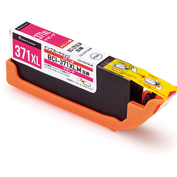 CC-C371XLMG [CANON BCI-371XLM互換インク 使い切りタイプ マゼンタ]