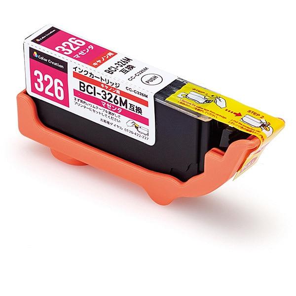 CC-C326MG [CANON BCI-326M互換インク 使い切りタイプ マゼンダ]