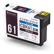 CC-EIC61BLK [EPSON ICBK61互換インク 使い切りタイプ ブラック]