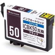 CC-EIC50BLK [EPSON ICBK50互換インク 使い切りタイプ ブラック]
