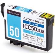 CC-EIC50CY [EPSON ICC50互換インク 使い切りタイプ シアン]