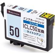 CC-EIC50LC [EPSON ICLC50互換インク 使い切りタイプ ライトシアン]