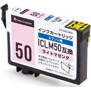 CC-EIC50LM [EPSON ICLM50互換インク 使い切りタイプ ライトマゼンタ]