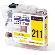 CC-BLC211YL [BROTHER LC211Y互換インク 使い切りタイプ イエロー]