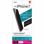 SMF-IP162FLGS [iPhone 7用 4.7インチ 液晶保護フィルム 低反射/光沢]